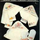 Bath Time Cross Stitch Hooded Towels and Wash Mitts for Baby Patterns - Janlynn #900-15