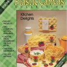 For The Kitchen Plaids Plastic Canvas Collection - Plaid Enterprises Inc 8119