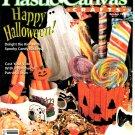 Plastic Canvas Crafts Magazine - April 1997 - Vol 4 No 5