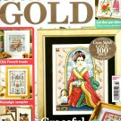 Cross Stitch Gold Magazine - June 2013 Issue 36