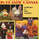 Gimme A Kiss In Plastic Canvas Leisure Arts Leaflet 1112