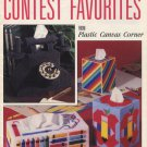 Leisure Arts Contest Favorites Book Two from Plastic Canvas Corner