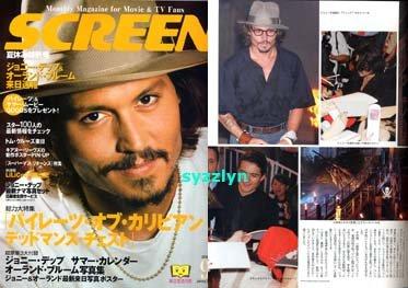 Screen Japan Mag JOHNNY DEPP Daniel Radcliffe Keanu