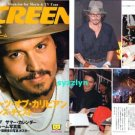 Screen Japan Mag JOHNNY DEPP Daniel Radcliffe Keanu
