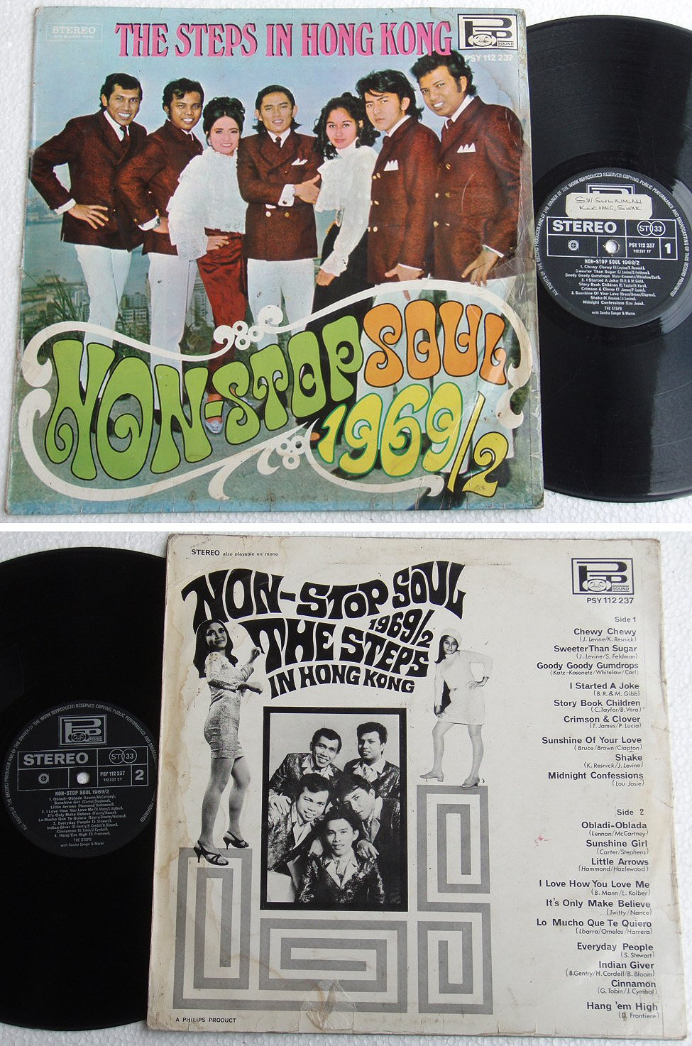 Indonesia Malay The STEPS Hong Kong soul LP #112237 (66)