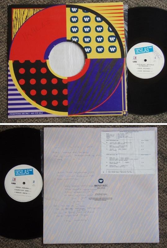 1991 Sheila Majid-Zainal Abidin Malay Malaysia LP #761471 (69)