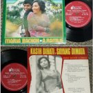 Maria Bachok and A.Ramlie Malay pop beat EP #SEP113 (466)