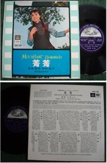 Hong Kong OST LI CHING Tsin Ting Angel 10inch LP #3ae140 (108)