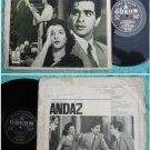 India Bollywood ANDAZ Naushad Odeon LP #4116 (162)