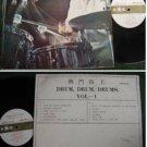 Sandy Nelson etc Chinese Drum Freak Surf Psych LP #5051 (244)