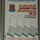 1979 Malaysia Badminton Kejohanan Ke10 Programme Booklet-R2