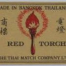 3 Matchbox label-Thailand Sampan Torch, Macau war #MA6-S7