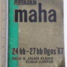 '67 Malaysia MAHA Agri-Horticultural Asscociation Book R2