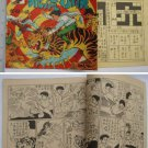 60's Hong Kong Chinese Superhero Comic-TIGER BOY #49 (12)