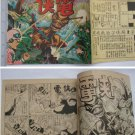 60's Hong Kong Chinese Superhero Comic-ELECTRIC BOY #24 (9)
