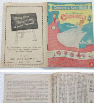 "50s Singapore Chinese comic ""Cinderella Song Book"" -S5"