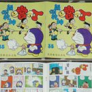1978 Hong Kong Chinese DORAEMON - NOBI comic #35-S4