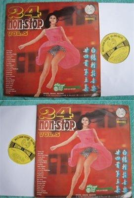 Crane & FIREBALL amazing 24 Non-stop Guitar Asian LP #1070(235)
