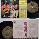 Hong Kong Chinese Lydia Sum Life OST EP #2041 (469)