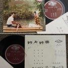 60's Hong Kong KOO MEI-TING NING etc Chinese EP #2711 (578)