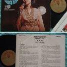 "1970 Hong Kong Chinese POON SOW KENG ""silent love"" LP 355 (216)"