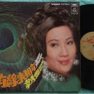 1969 Hong Kong Chinese WINNIE WEI happy together EMI LP 338 (230)
