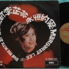 "1967 Hong Kong Chinese MARGARET LEE ""Love me"" LP 321 (217)"