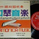 "Hong Kong Chinese Leong HARMONICA Music 7"" EP #1014 (597)"
