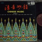 Hong Kong Chinese Music by LUI MENG SHING Australia LP #508 (178)