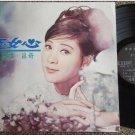 Hong Kong CHAN PO CHU and Lu Kay Chinese LP #1401 (172)