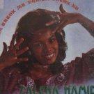 Malaysia Best of Zaleha Hamid Malay Garage Pop beat Cassette #2267 (3)