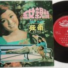 Hong Kong Chinese OST ep BETTY CHUNG-MONA FONG #tae181(255)