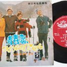 Hong Kong Young Lovers BILLIE TAM Chinese OST EP #189 (312)