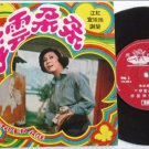 Hong Kong HER TENDER AGE Chinese Cathay OST EP #206 (315)