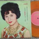 "60's Hong Kong Chinese The Happy Reinion 10"" orange LP MX2 (102)"