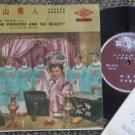 Hong Kong LIN DAI Kingdom and The Beauty Ruby EP #2701 (577)