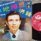 Hong Kong HUNG CHUNG Thinking Chinese Angel EP #TAE207 (460)