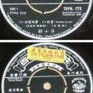 """Hong Kong TENG SIAO PING Chinese Pathe 7"""" EP #7epa175 (249)"""