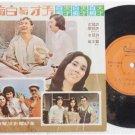 Hong Kong Samuel and Michael Hui Chinese OST EP #SNEP315 (500)