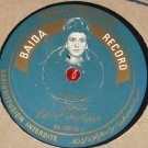 Switzerland Arabic Baida Record 78rpm shellac 1007351 (86)