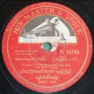 Burmese 78rpm Drama with Drums etc HMV Party 14744 (89)