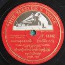 Burmese 78rpm Drama with Drums etc HMV Party 14742 (88)