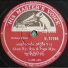 Burmese 78rpm Drama Shwe Kyi Nyo & Pegu Mya 17749 (87)