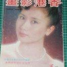 1980 Jun Hong Kong Movie News #174 Miss Chen-Ti Lung