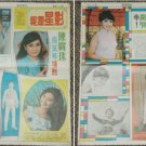 60's Hong Kong Stars News #38 Chan Po Chu / Li Ching / Nancy