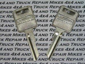2 Freightliner Medium Duty truck tractor key blanks keys blank factory OEM