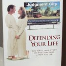 DEFENDING YOUR LIFE VHS MOVIE STARRING ALBERT BROOKS MERYL STREEP ROMANTIC COMEDY (B53)
