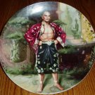 1985 Knowles The King & I A Puzzlement Collector Plate