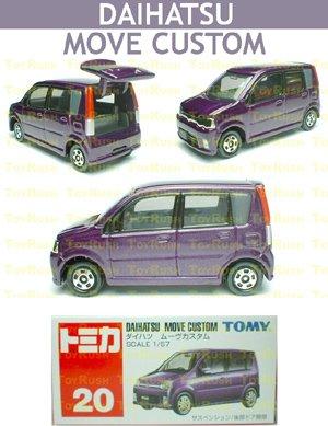 Tomy Tomica Diecast : #20 Daihatsu Move Custom (Purple)