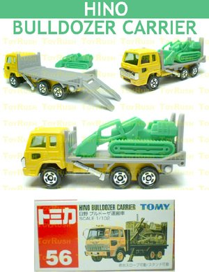 Tomy Tomica Diecast : #56 Hino Bulldozer Carrier